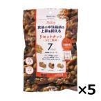 ミックスナッツ ナッツ リセットナッツ きなこ風味(7袋入)154g 5個セット 送料無料 機能性表示食品 中性脂肪対策 機能性ミックスナッツ アーモンド クルミ