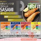 SASAMI 1本 ササミ プレーン味orブラックペッパー味orタンドリーチキン味orレモン味...