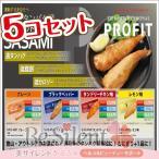 SASAMI 5本 ササミ プレーン味orブラックペッパー味orタンドリーチキン味orレモン味...