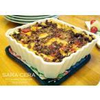 洋食器 sara-ceraレシピ みんなが大好きラザニア☆ オーブンドリアボール Lサイズ 19cm  200280000097