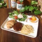 洋食器 sara-ceraレシピ 自慢のジューシーハンバーグ アウトレット クリーミーホワイト ロングランチプレート 3つ仕切 ラ 200540000012