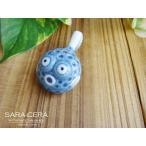 和食器 お箸置き 日本製 ふぐレスト 青箸置き (お取り寄せ商品)   200350000516