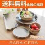 送料無料 和のぬくもり伊賀織部 2人用10ピースセット 福袋 HappyBox 食器セット 和食器 日本製 美濃焼