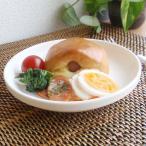 洋食器 アウトレット強化 白い食器 モーニングプレート 丸皿 14.7cm クリーミーホワイト  カフェ