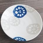 和食器  れんこん 小皿  おしゃれ モダン 取り皿 菓子皿 銘々皿 〔お取り寄せ商品〕
