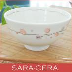 和食器 ご飯茶碗 花てまり 飯碗 ライスボウル おしゃれ かわいい 花柄 〔お取り寄せ商品〕