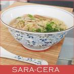 Yahoo!サラセラ 食器のことならSARA-CERA今だけSALE!和食器 軽くてしっかりラーメンサイズ スタイリッシュ麺鉢 めばえ どんぶり 丼 麺類 オシャレ(お取り寄せ商品)