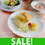 洋食器 中皿 白い食器 洋食器 アウトレット クロワッサンプレート メタプレート デザート皿 OUTLET