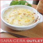 洋食器 アウトレット チーズとろ〜り手付き グラタン皿 -アルミ -マフィン 白い食器 OUTLET