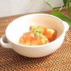 洋食器 ほっこりあったかビーフシチューボール ホワイト アウトレット 和食器 日本製