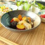 和食器 煮物浅鉢 黒釉白刷毛金蒼吹き  おしゃれ 和食器 日本製 アウトレット ※返品不可