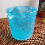 グラス ガラス 涼やか琉球ガラス 泡ロックグラス 水色 (お取り寄せ商品)