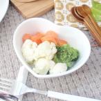 洋食器 白い食器 スィートハートのサラダボール ハートボール