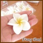 定形外郵便対応 バリ フランジパニ プルメリア造花 ホワイト白