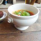 白い食器 ライオンヘッドスープボール Lサイズ トリフボウル トリュフボウル スープボウル スープカップ お取り寄せ商品
