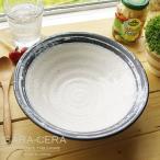 和食器 白釉ブルーライン サラダパスタ カレーボール 大鉢 〔お取り寄せ商品〕