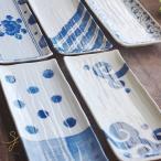 ショッピング和 5個セット なんといっても魅力ある藍染付けジャパンブルー 藍染絵変り 長角皿 魚皿 さんま皿 和食器 セット ギフト箱入り