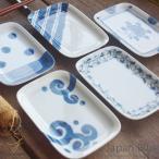 5個セット なんといっても魅力ある藍染付けジャパンブルー 藍染絵変り 長角皿 銘々皿 カフェトレー  ギフト箱入り 和食器 食器 セット