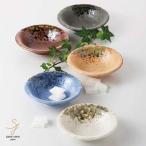 ショッピング和 美濃焼 こまめ小鉢 12.4cm 5個セット ミニ小鉢 和食器 食器セット 美濃焼 小鉢