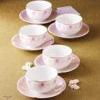 和食器 10ピースセット ゴールドライン うっすらピンクフラワー 茶托付 煎茶 お茶 おもてなし  湯のみ 湯飲み ギフト箱入り