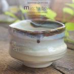 美濃焼 春霞茶碗  抹茶碗 茶道具 和食器 食器