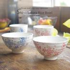 美濃焼 志野桜睦 夫婦ご飯茶碗 湯呑みセット ペアセット 和食器 食器セット