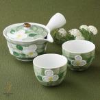 急須の中が洗いやすい 緑彩山茶花お茶急須 茶器セット ティーポット 茶器 和食器 食器