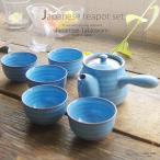 美濃焼 均窯六兵お茶セット 急須 湯呑 6点セット ティーポット 茶器 和食器 食器