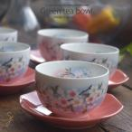 美濃焼 淡桜てぃーたいむ 煎茶碗 八角皿 5客セット 茶器セット 和食器 食器セット