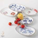 5枚セット 色彩絵変り 和風カレー&パスタ オーバルプレート23.5cm カレープレート  皿 和食器 食器セット