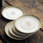 ショッピング和 5枚セットハープガーデンプチプレート 16.2cm 食器セット 陶器 皿 丸皿