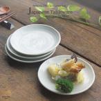 プレート 白粉引小皿 13cm 丸皿 豆皿 薬味 しょうゆ小皿 漬物皿