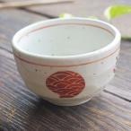 あざやかな赤絵錦丸紋10.5cm 小鉢 グリンピースご飯 和食器 おしゃれ ご飯茶碗 ボール 美濃焼 小鉢