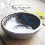 みんな大好きポテトサラダや煮物に 錦刷毛目 深中鉢 20cm ボール ボウル sara-cera-japanレシピ 和食器 和皿 おしゃれ 煮物鉢 美濃焼