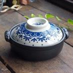 おうちでたっぷり野菜食べよう 美しいボレスワヴィエツの街 家族でお鍋 1〜2人用 リーフドット IH対応 土鍋 6号 日本製