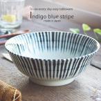すっきり魚介スープの古代藍染付け十草 ラーメン 鉢 ボウル 和食器 丼 どんぶり ボール うどん そば