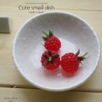 小皿 薬味皿 白粉 豆皿 薬味 しょうゆ小皿 漬物皿引 和食器 おしゃれ 丸皿