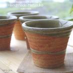ショッピング和 送料無料 松助窯 マルチカップ 4個セット 灰釉ビードロウェーブ 福袋 焼酎 食器セット