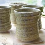 ショッピング和 送料無料 松助窯 湯飲み 4個セット 灰釉ビードロ しっかりカテキン 美濃焼 ,食器セット,ギフト