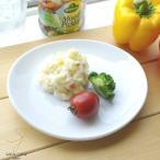白い食器 ワインに合うお料理レシピホワイト19cmオーバルデザートプレート 洋食器 食器 カフェ 人気 激安