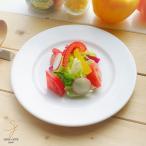 サラダデザートプレート 20.3cm 白い食器 ギガフレンチホワイト 洋食器