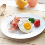 ワンプレート オーバルプラター 26.5cm 楕円皿 白い食器 ギガフレンチホワイト 洋食器