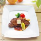 スクエアプレート LLサイズ 27.8cm 白い食器 ギガフレンチホワイト 洋食器 角皿
