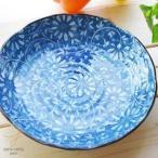 コバルトブルーの花畑 藍ブルー唐草 前菜皿 デザートプレート 21.9cm 丸皿 和食器 和皿 和風