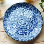 花紋 藍染付蛸唐草 お料理皿 ランチプレート 24.4cm 丸皿 和食器 和皿 和風 パスタ カレー皿