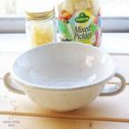 松助窯 白萩釉 両手グラタンスープカップ ,和食器,食器,販売,通販,おしゃれ