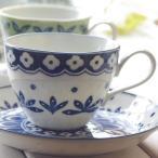 美しいボレスワヴィエツの街 リーフドット ミニスープカップ(カップ単品) コーヒーカップ 食器 紅茶 珈琲 カフェ おうち うつわ 陶器 美濃焼 日本製