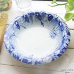 藍染めリリーエレガントスーププレート 23.5cm
