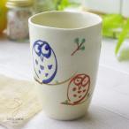 手描き色絵 福ふくろう ほっこり湯呑 和食器 湯のみ 湯飲み