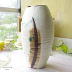 手作り 織部流し 土肌粉引 花瓶 和風 陶器 花器